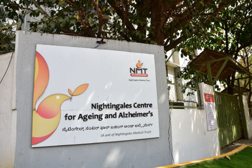 Nightingales Centre for Ageing and Alzheimer's, kasturinagar
